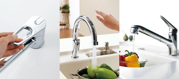 清水設備取扱い水栓カラン