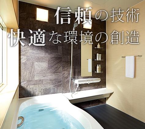 清水設備工業株式会社