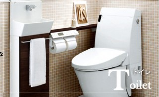 product_toilet1
